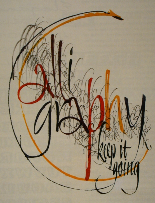 The calligraphy from karlgeorg hoefer